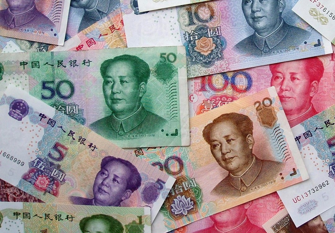 What is the currency in China